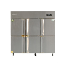 1300L Double Temperature Six Doors Kitchen Refrigerator