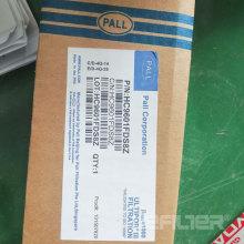 Filtro de aceite lubricante Pall Elememnt HC9601FDP16Z