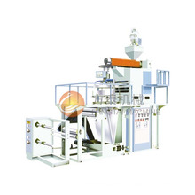 Sjpp-60 PP Blowng Film Machine (CE)