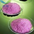 Anorganisches Salz Kobaltcarbonat mit CAS Nr. 513-79-1