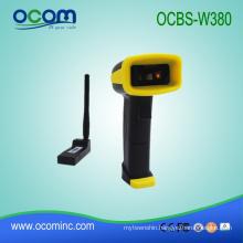OCBS-W380---China wholesale barcode reader price