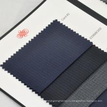 шерсть шелк, смесовые ткани костюма для мужчин Китай поставщики
