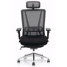 chaise de bureau ergonomique exécutive multifonctionnelle