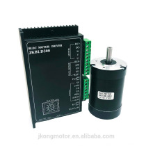 4000RPM 36V 133W 0.32Nm 57mm dc moteur brushless avec pilote de moteur bldc JKBLS300