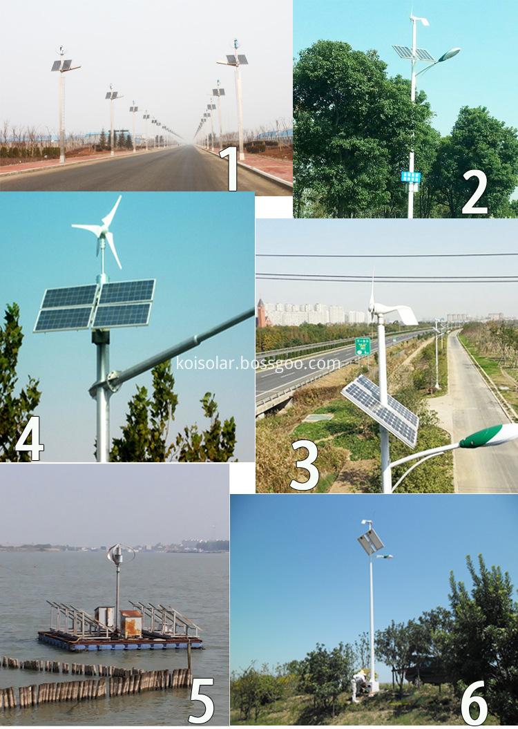 wind hybrid application