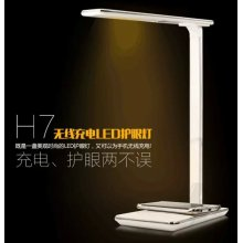 LED Table Lamp Wireless Charger, Multi-Function LED Lamp, LED Lamp with Wireless Charger