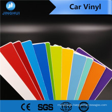 Dark blue 3D cat eye car sticker film