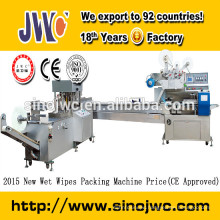 2015 New Wet Wipes Packing Machine Price(CE Approved)