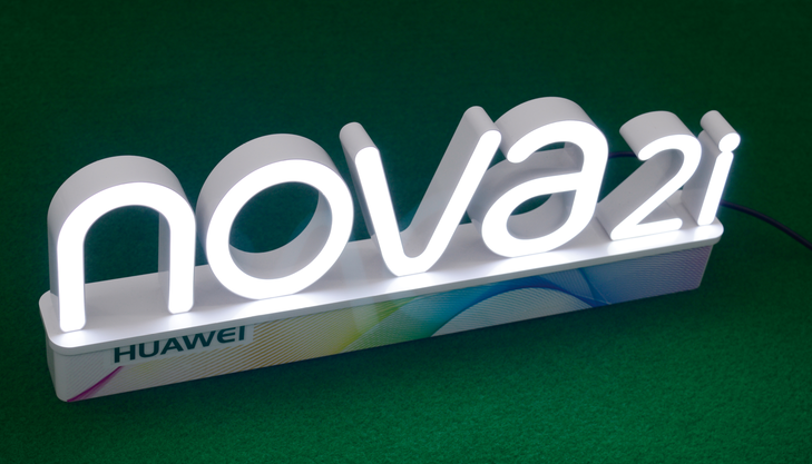 Moulded led letter sign