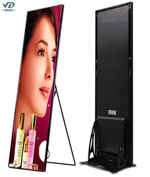 Hd P2 5 Indoor Portable Digital Mobile Advertising