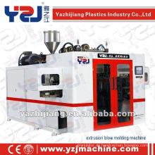 Neue Blasformmaschine YZJ-5L