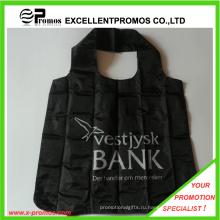 Самый продаваемый складной хозяйственный мешок из полиэстера (EP-FB55513)