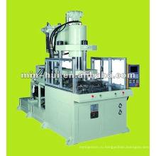 полный автоматический высокоскоростной сервопривода роторная пластичная машина прессформы впрыски 55Т~75Т