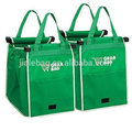 Корзину перейти зеленый мешок мешок