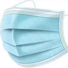 Masque protecteur de masque respiratoire bleu