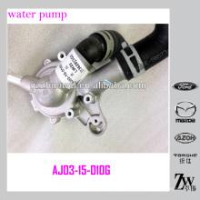 Pompe à eau de refroidissement automatique pour MAZDA MPV / TRIBUTE OEM: AJ03-15-010G
