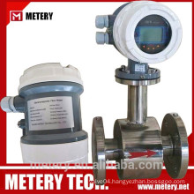 electromagnetic flow meter china