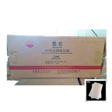 high quality Kunlun brand fully refined paraffin wax wholesale in carton