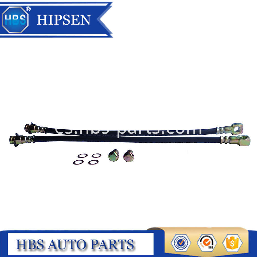 16 Inches Brake Hose Kit