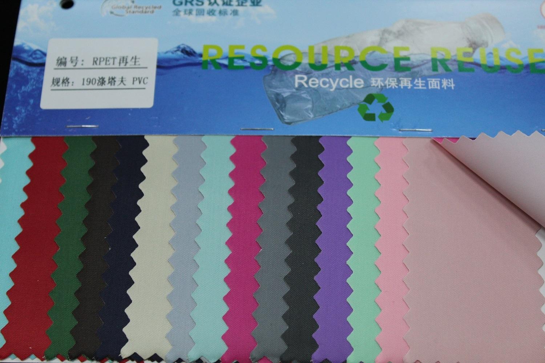 190 pvc taffeta fabric