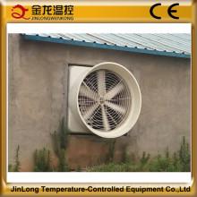 Ventilador de escape de fibra de vidrio Jinlong para aves de corral / invernadero