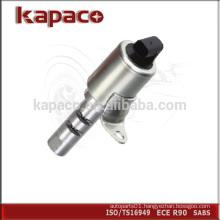 Auto parts oil control valve 6M8G6M280 L3K945582 for MAZDA