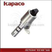 Манометр управления масляными клапанами 6M8G6M280 L3K945582 для MAZDA