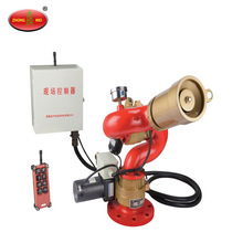 PSKD Remote control Fire water cannon
