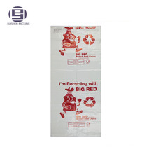 Charity clothes carrier packing bags with print