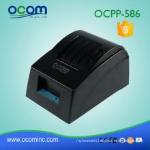 OCPP-586 Best Price USB RS232 Parallel LAN options port 58MM receipt thermal printer