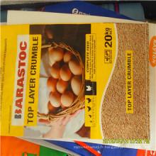 Le sac de BOPP pour l'emballage Le sucre de maïs La farine de riz résistant à l'humidité Le prix d'usine de la Chine pour la vente en gros peut être adapté aux besoins du client