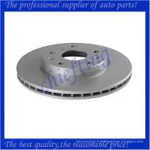 MDC1822 DF4741 55311-79J01 meilleurs freins et rotors pour suzuki sx4