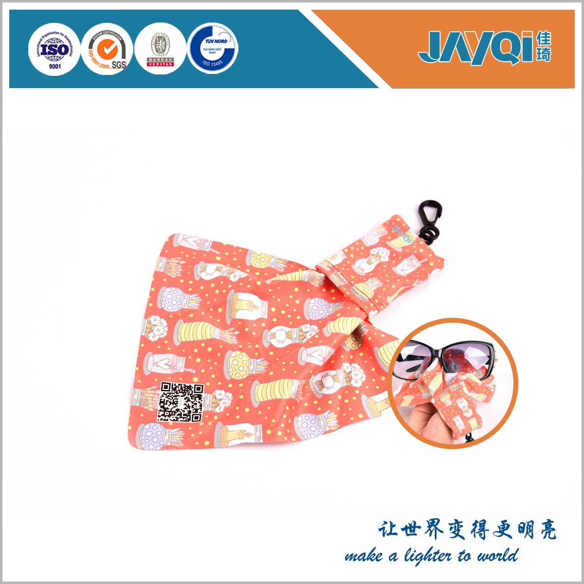 Glasses Cleaning Cloth in Microfiber Bag