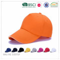 Custom 5 Panel Cotton Promotional Cap