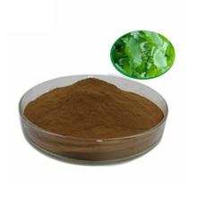 Здоровые добавки экстракт листьев лотоса порошок листьев лотоса