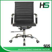 Cadeira de elevação preta de baixo retorno H-P01-1M
