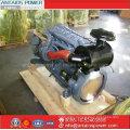 Turbo Charged Max. Torque490n. M Diesel Engine