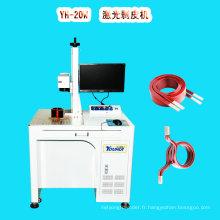 Machine à éplucher au laser de haute qualité