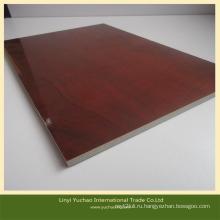 Доска MDF меламина для мебели и украшения с конкурентоспособной ценой