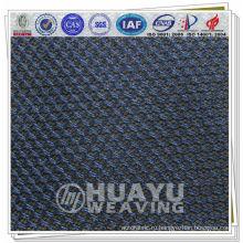 100% полиэфирная сетчатая ткань для дивана