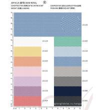 Китай поставщиком горячая продажа 100% хлопка футболки для мужчин