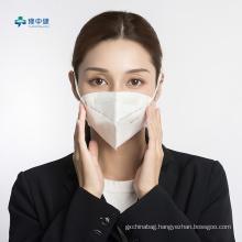 5ply Non Woven Fabric Medical Protective FFP2 Mask