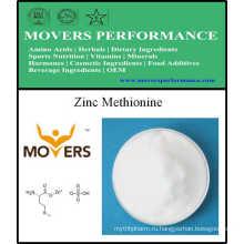 Дозатор горячего питания Цицин метионин