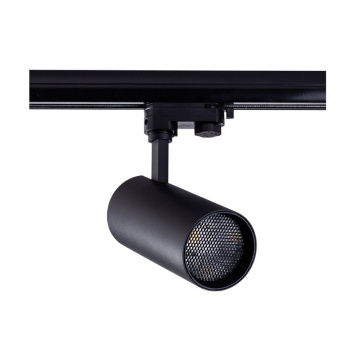Rail d'éclairage LED 45w UGR <19
