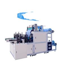 2021 Máquina de fabricação de mangas para aventais cirúrgicos totalmente automática com novo design
