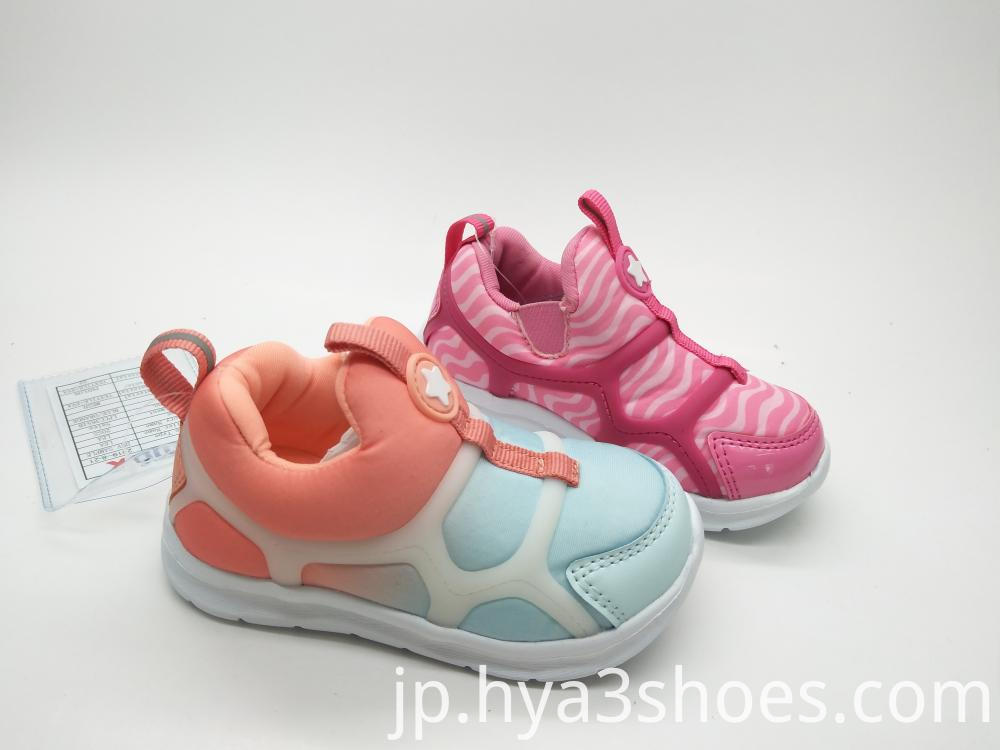 Children S Casual Shoes3
