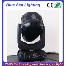 2015 Новые цены на движущуюся голову 10R 280w 3in1 освещение сцены