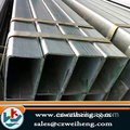 China Seamless Square Steel Pipe