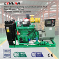 Precio del generador de gas de alta eficiencia del generador de gas de ISO Ce