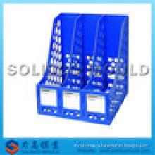 Завод прямых продаж пластиковый файл прессформа корзины